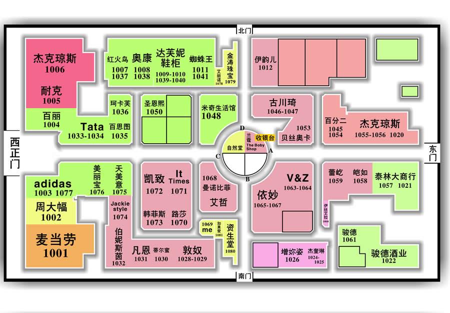 商场规划_商场规划设计方案