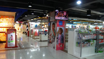 目前经营近200多个品牌,包括欧时力,百丽,周大福,欧莱雅等,其中自营