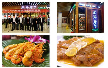 南洋老爹:最正宗的马来西亚风味