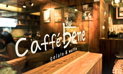 咖啡陪你:韩国首席休闲咖啡品牌
