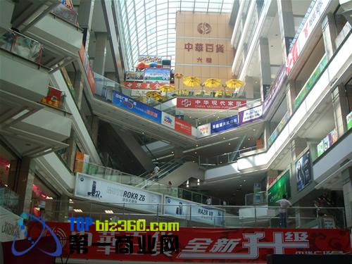 升级调整后的中华广场