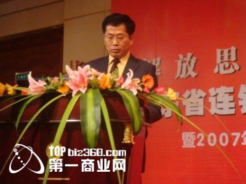 广东农工商学院副教授、培训中心主任赵敬明-赵敬明 07年广东连锁门