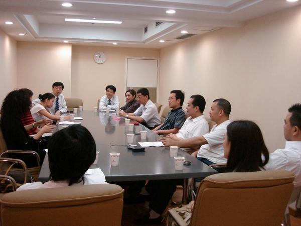 重庆商业考察之新世纪百货座谈会