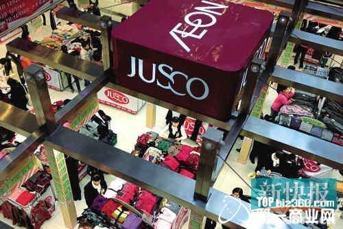 """吉之岛""""jusco""""的标志深入民心,明年3月或会统一改成永旺""""aeon""""."""
