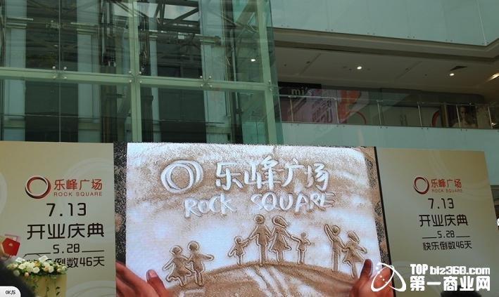 广州海珠区最大购物中心乐峰广场7月13日全面开业