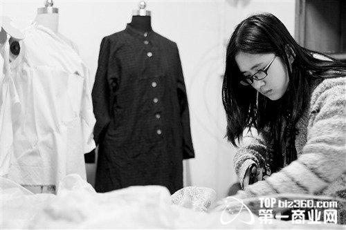 大学生开二次设计服饰生活馆
