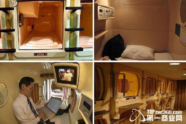 日本胶囊旅馆设计图   日前有媒体报道,今年7月20日,日本成田机场将开设一家24小时营业的胶囊旅馆。这是日本首家位于机场内的胶囊旅馆,主要为乘坐廉价航空(LCC)清晨航班的旅客提供便利。从成田机场出发的廉价航空的早班飞机大约从6点开始,如果入住机场酒店,价格较高而住宿时间短,很多乘客就会选择在候机厅的沙发上等候一夜。因此增加价格低廉的住宿设施成为一个新的需求。新开设的胶囊旅馆共有129个房间,与第二航站楼相邻。24小时营业,随时可以入住。   日本是把胶囊旅馆推广和发展得最好的国家。胶囊旅馆就像日本的