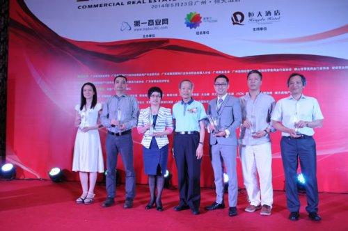 2013年度广东商业风云人物