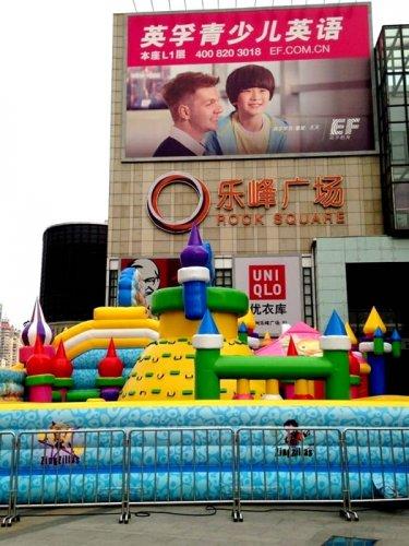 英国BBC-CBeebies儿童国际动漫嘉年华