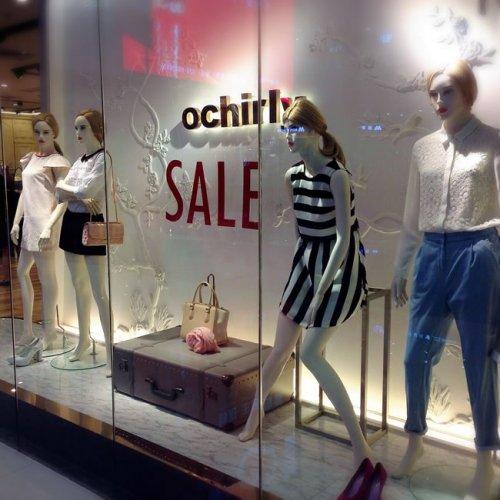 门店:ochirly