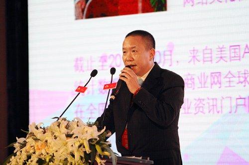 第一商业网总裁黄华军