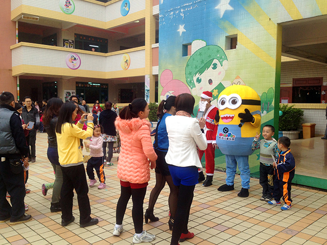 幼儿园亲子活动日