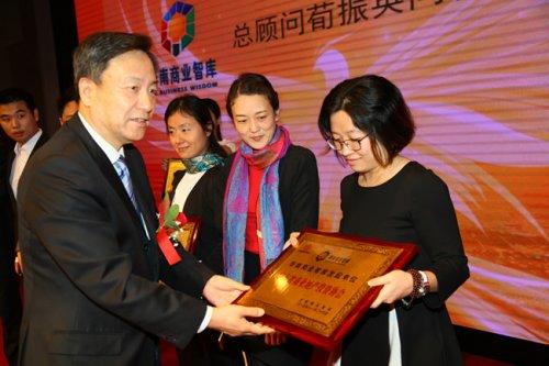 华南商业智库总顾问荀振英<br>向发起单位代表授牌