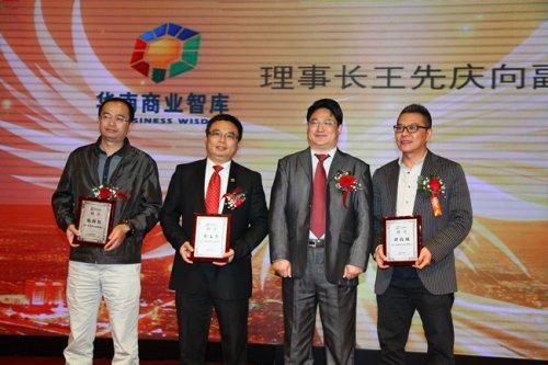 华南商业智库理事长<br>王先庆(右2)与副理事长合影