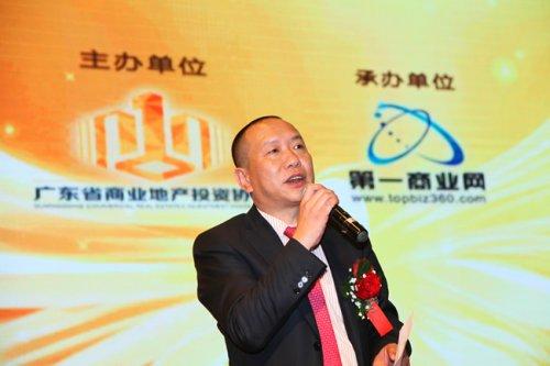 第一商业网总裁黄华军介绍<br>华南商业风云20载盛典情况