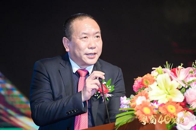 2018中国(华南)商业地产创新论坛秋季峰会(2018.11.29)