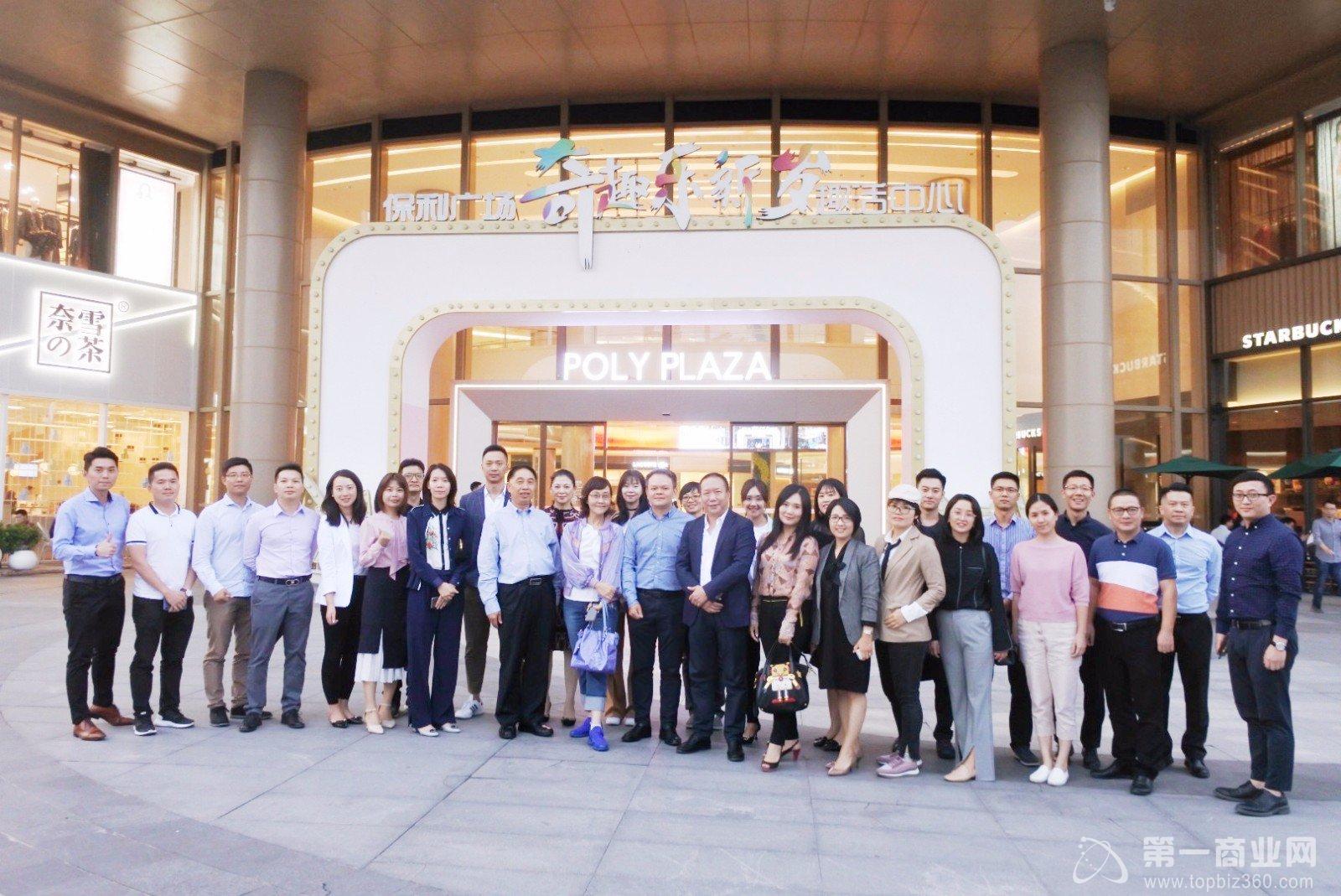 """海珠商汇之大咖讲堂:广州保利广场""""爆红""""的秘诀是"""