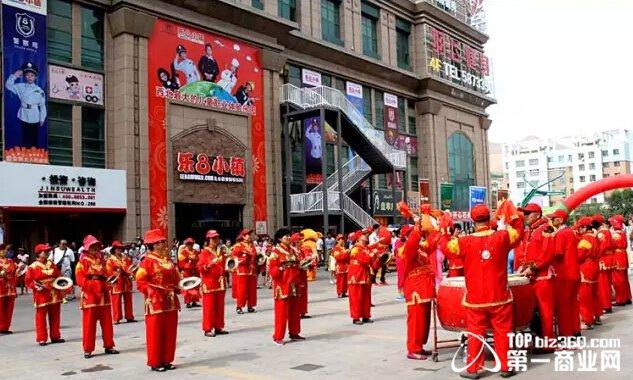 樂8小鎮:西北五省最大兒童主題樂園開業